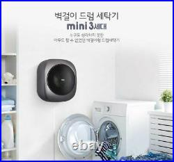 Daewoo DWD-35MCRCR Wall-Mounted Type 3.5KG Mini Drum Washing Machine 220V 60hz