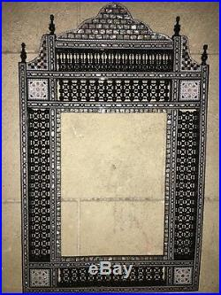 Wall Mounted Mirror Frame Inlaid Mother of Pearl & Arabesque Work (23.2x13.6)